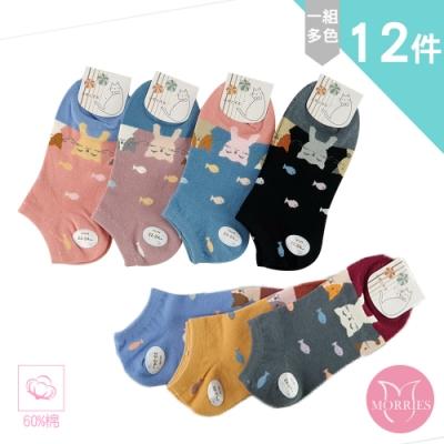 12雙入-細織舒棉少女船型襪M952.可愛多色文創貓咪