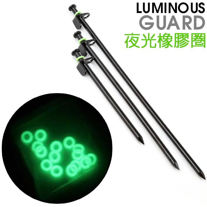 地釘專用夜光圈 矽膠o型發光圈