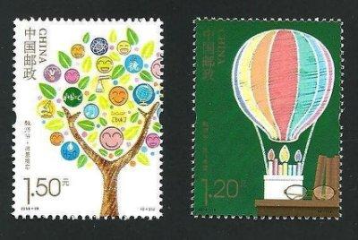【萬龍】2014-19教師節郵票2全