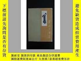 二手書博民逛書店罕見葉淺予畫集Y5403 葉淺予 人民美術出版社 出版1986