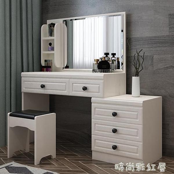 梳妝台臥室現代簡約小戶型迷你組裝化妝桌經濟型多功能伸縮化妝台MBS「時尚彩紅屋」