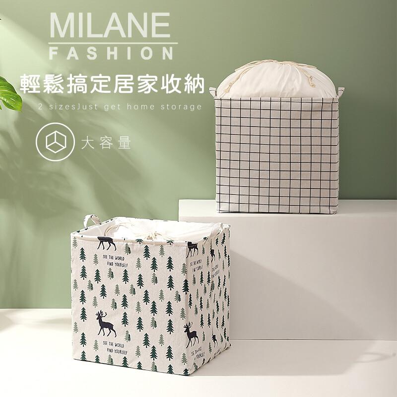 收納好輕鬆100l大容量棉麻防塵束口收納箱可折疊洗衣籃/置物籃(5款)