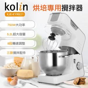 歌林kolin5.2L烘培用攪拌機KJE-KYR521