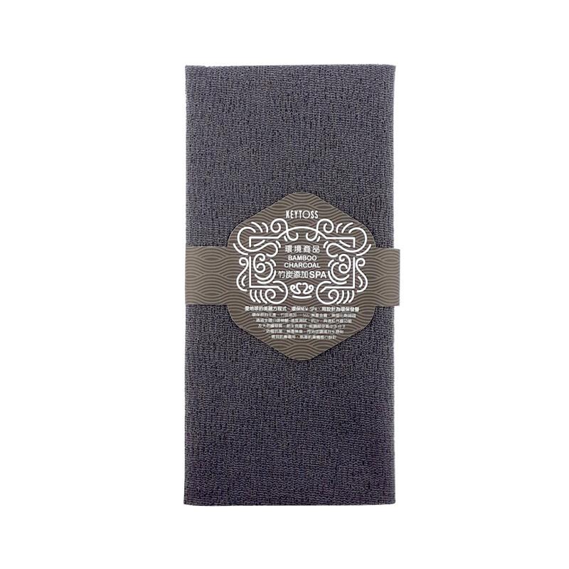 台灣製造keytoss 詰朵斯 竹炭添加沐浴系列 竹炭添加沐浴巾