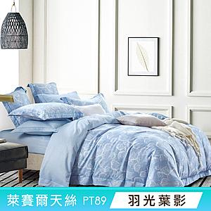 I-JIA Bedding-台灣製吸濕排汗天絲兩用被床包組-任選均一價PT96竹林悠行5尺
