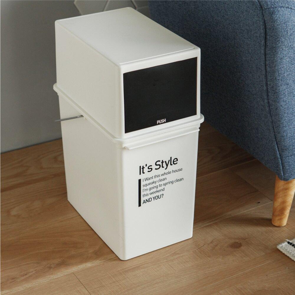 分類桶/垃圾桶/收納桶 韓國SHABATH It's style前開式可堆疊垃圾桶(1入) 完美主義 母親節推薦  【G0015】