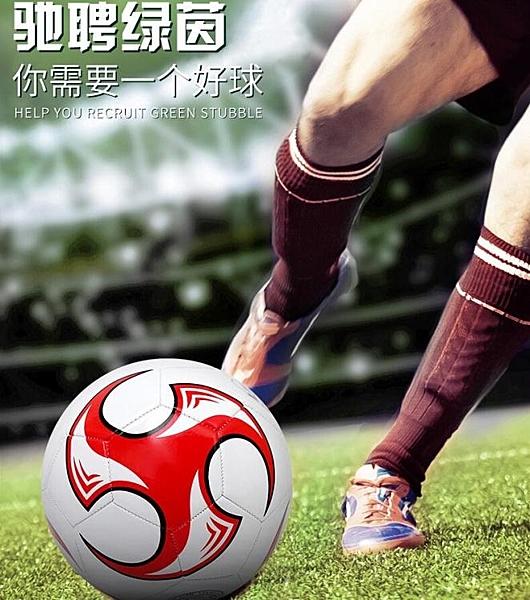 成人5號足球PU 訓練用球3號4號耐磨小學生兒童足球  【全館免運】