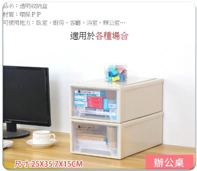 居家生活easy buy日式簡約風透明可堆疊抽屜收納盒  長30x寬20x高12cm (4入)