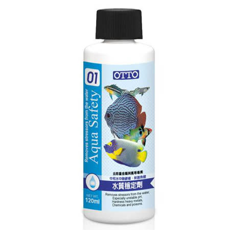 OTTO奧圖 水質穩定劑 120ml X 1入