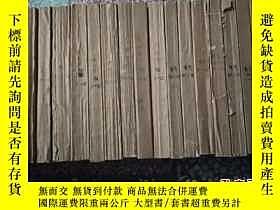 二手書博民逛書店電世界罕見1996年 1---12Y15455 電 世界 電 世