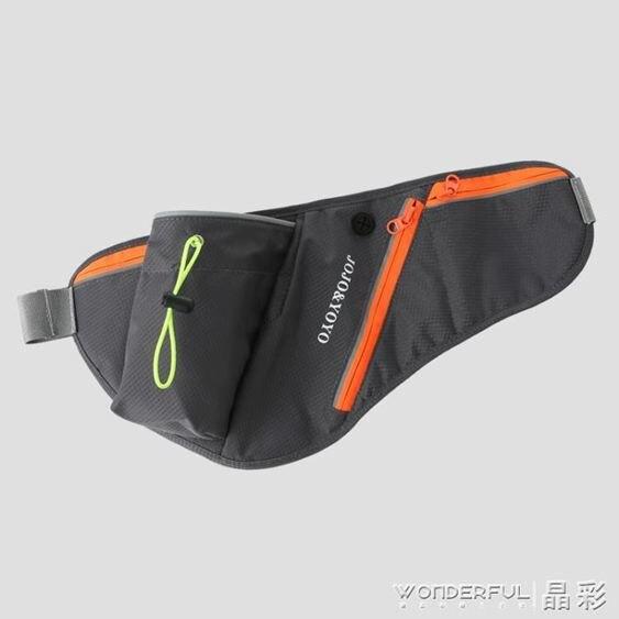 水壺腰包戶外馬拉鬆運動可帶水腰帶專業裝備女手機包男跑步放水壺