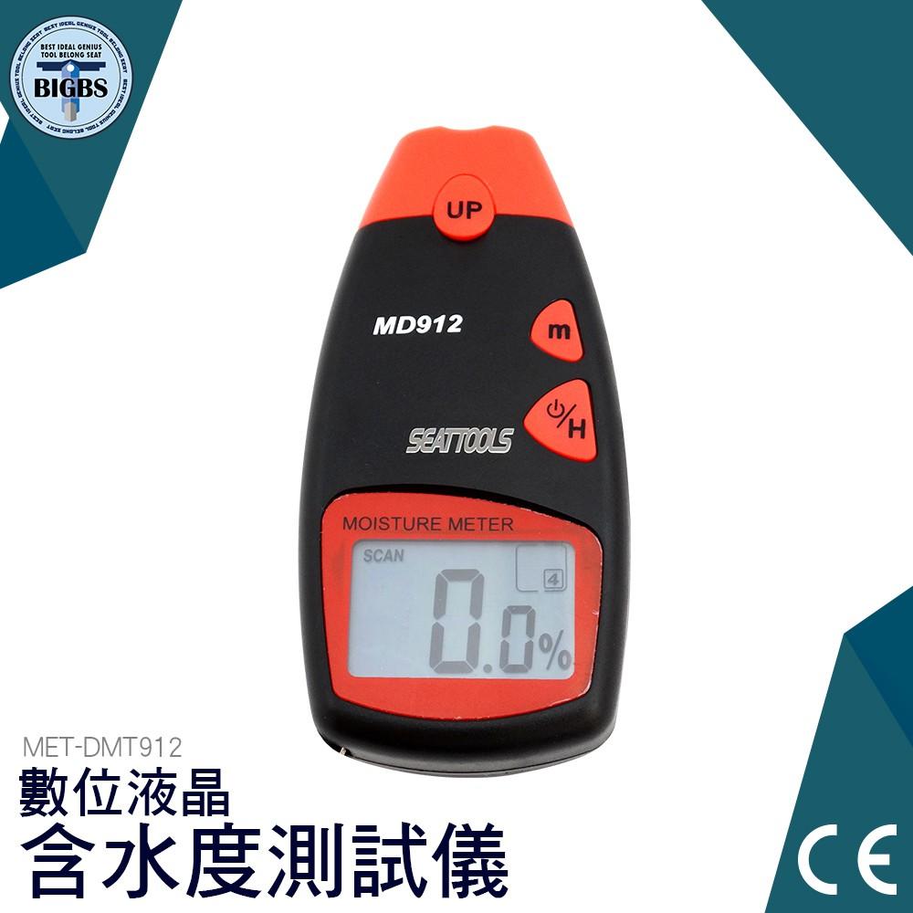 木頭材質水分測試儀 2-60% 含水率測定儀 高精度 木材水份儀 水份測試筆 利器五金