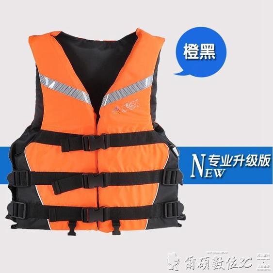 救生衣 大浮力成人兒童專業升級游泳救生衣男女浮力背心船用工作便攜漂流LX