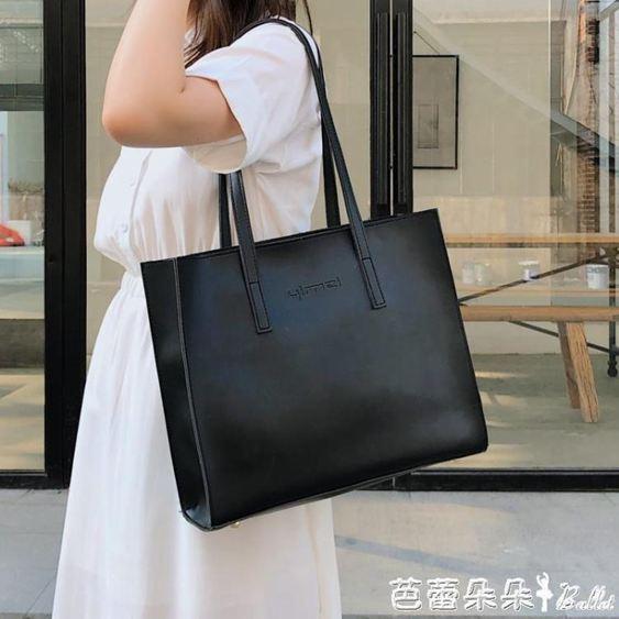 新款皮包休閒托特包單肩包女包時尚大包包購物袋子母包簡約大容量