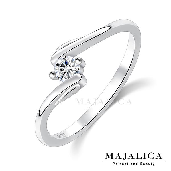 925純銀戒指 Majalica 幸福起飛 送刻字 尾戒 女戒指