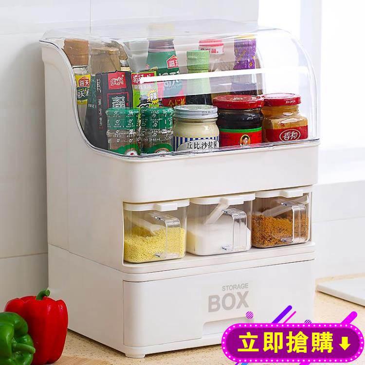 防油帶蓋調味調料盒醬油醋瓶糖鹽罐子置物架抽屜式廚房用品收納盒 免運