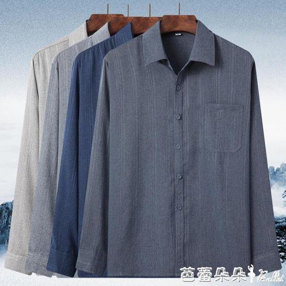 春秋裝爸爸長袖襯衫中老年人男爺爺裝上衣襯衣棉麻寬鬆60-70-80歲SUPER 全館特惠9折