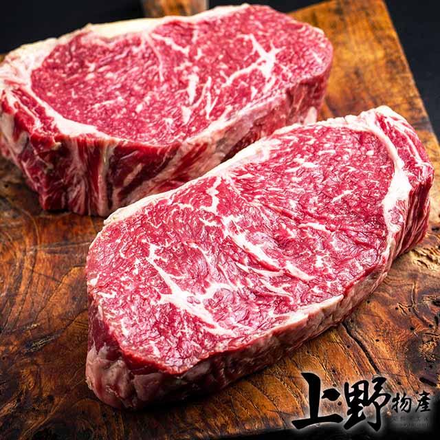 【上野物產】美國中西部 特選總裁級 厚切霜降牛排(150g土10%/片) x20片