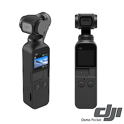 【贈Sandisk 記憶卡】DJI Osmo Pocket 口袋手持雲台相機-公司貨