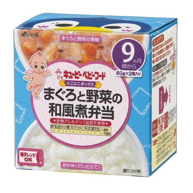 日本 kewpie 寶寶便當-日式鮪魚燉菜+昆布粥 60g *2 (9m) * 6盒