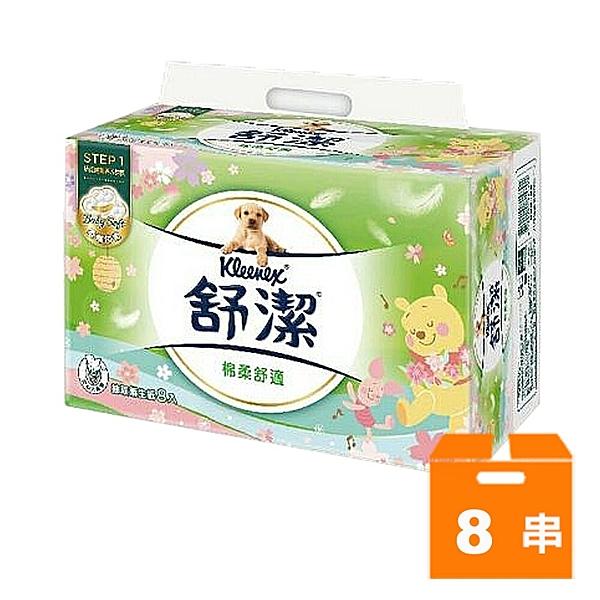 舒潔 棉柔舒適抽取式衛生紙(卡通版)(90抽x8包)x8串/箱