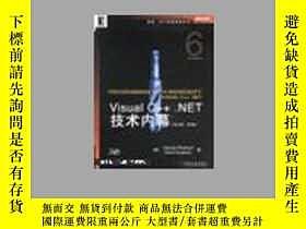 二手書博民逛書店Visual罕見C++.NET技術內幕(英文版 第6版)Y638