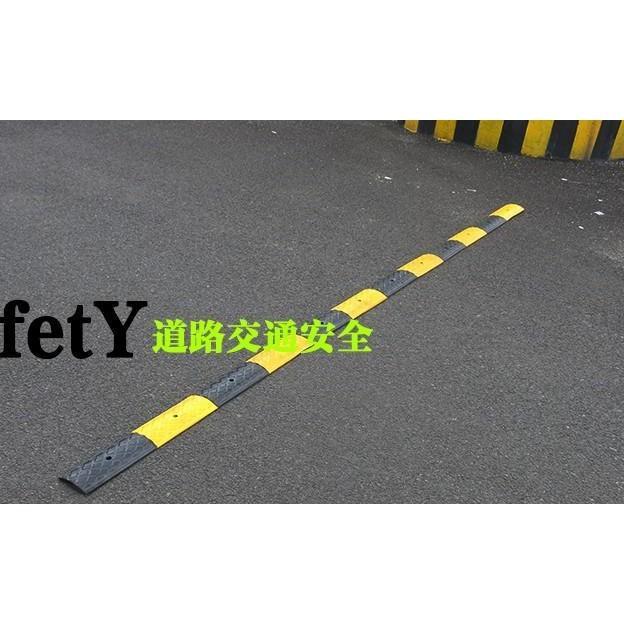 新款橡膠減速帶微型減速帶車位分割線防撞條自行車減速帶