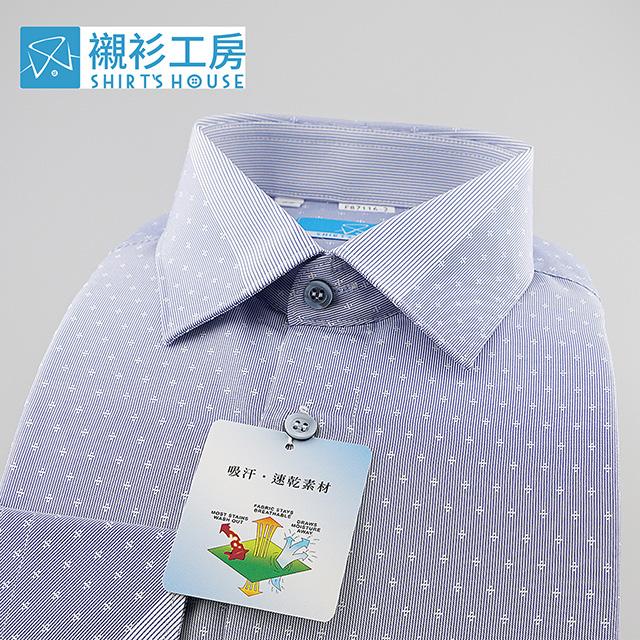 淺藍色細條緹花織紋、領面及袖口定位設計、吸汗速乾特殊材質、合身長袖襯衫87116-02-襯衫工房