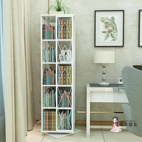 旋轉書架 大容量書架多層學生書櫃簡易書架客廳落地置物架收納架T