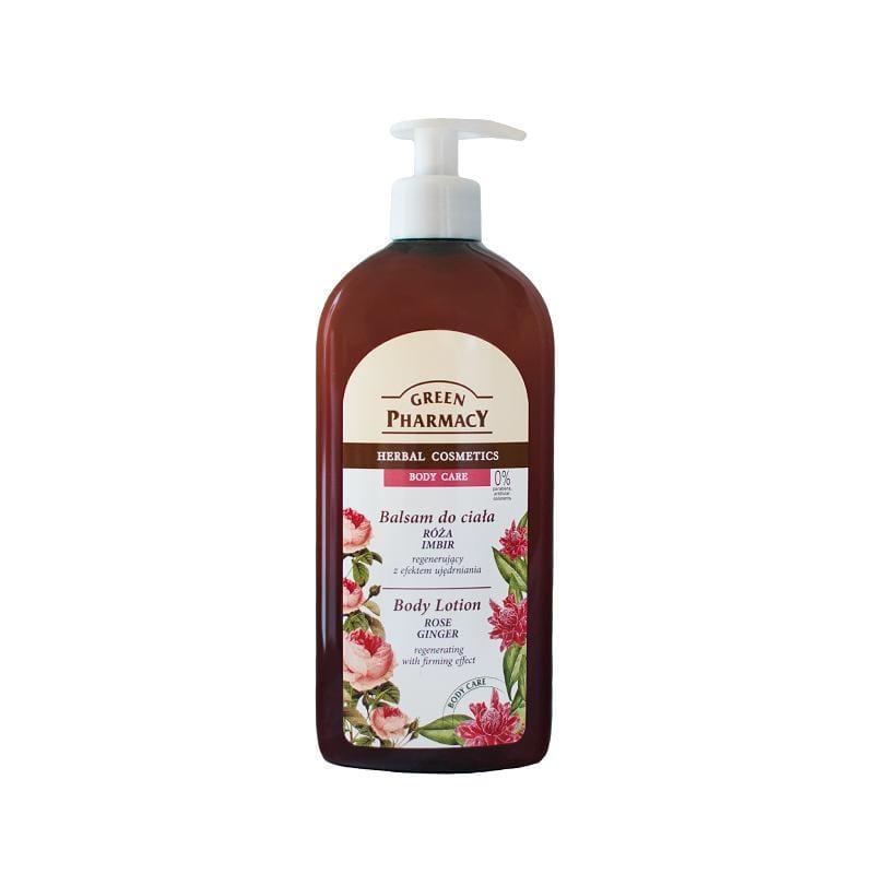 天然玫瑰花&薑緊緻活膚保濕乳液 500ml (一般肌/乾性肌)
