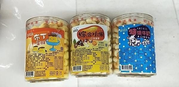 三立 蛋穌130G 36瓶/箱~有綜合水果/牛奶/布丁~3種口味選擇