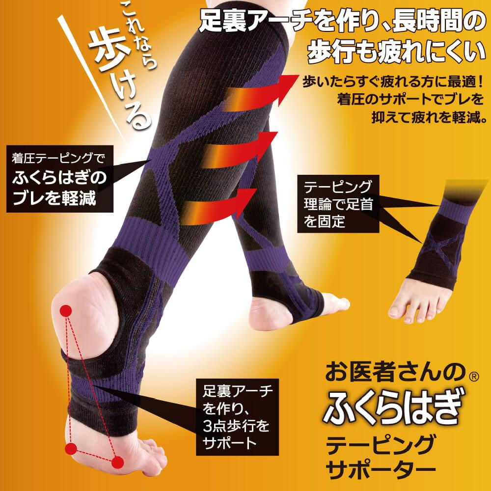 【Alphax】日本製 醫護小腿腳踝減震紓壓套-下殺活動價!!