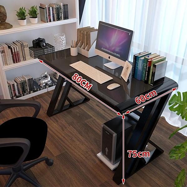 電腦臺式桌書桌鋼化玻璃桌子臺式機座桌家用游戲電競桌【快速出貨】