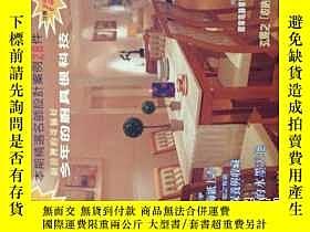二手書博民逛書店裝潢世界罕見第136期Y25717 裝潢世界雜誌社 裝潢世界雜誌
