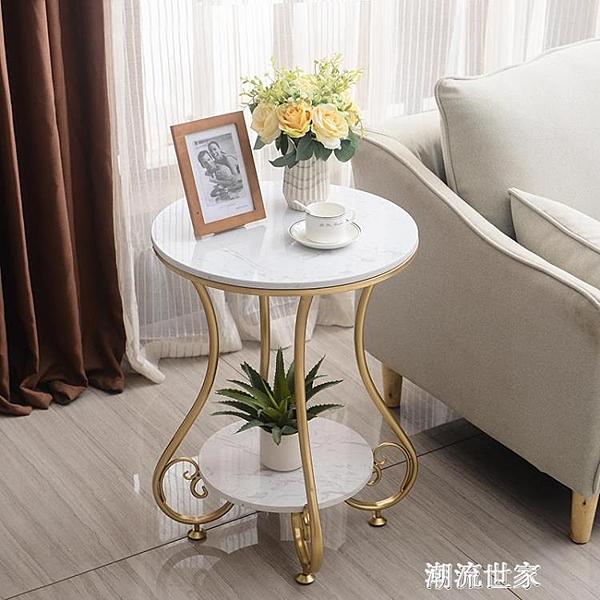 北歐輕奢大理石茶幾簡約客廳沙發邊幾角幾單雙層小圓桌創意床邊桌MBS『潮流世家』