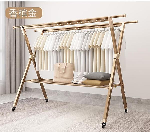 晾衣架落地折疊室內家用陽臺室外曬衣服的架子涼衣架桿曬被子神器