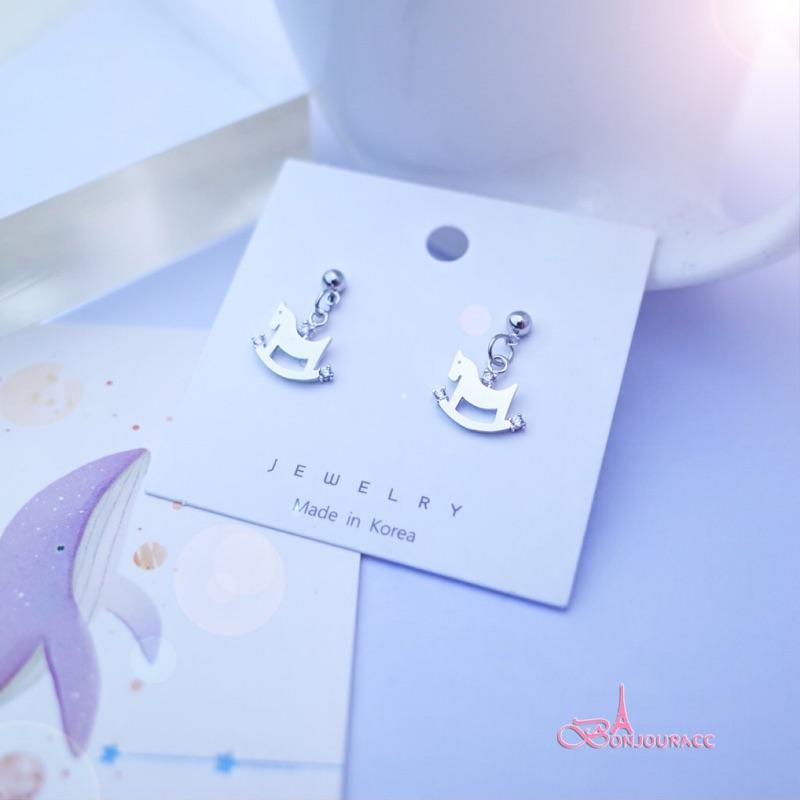 韓國小小木馬 925銀針 夾式 針式 耳環【Bonjouracc】