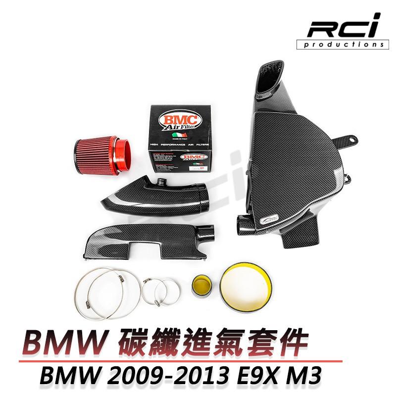 FOGIAGO BMW 2009-2013 M3 E90 E92 4.0L 碳纖維進氣系統 套件組