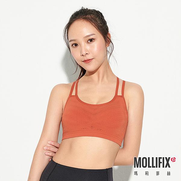 Mollifix 瑪莉菲絲 A++活力雙肩帶舒活BRA (紅棕色)