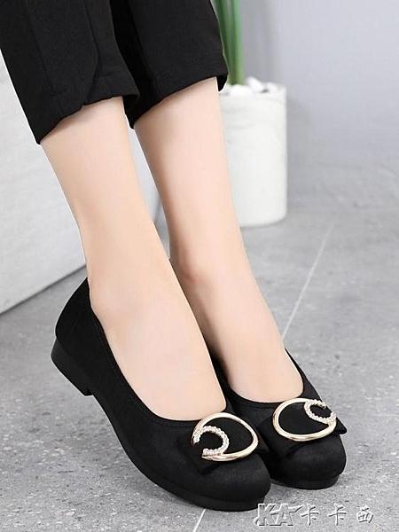 布鞋女平底單鞋透氣防滑軟底黑色工作鞋豆豆鞋媽媽鞋 【全館免運】
