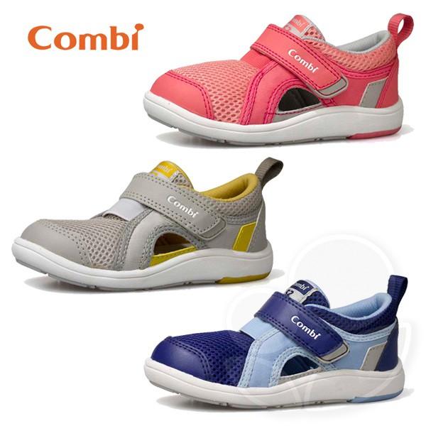 Combi 康貝 NICEWALK 醫學級成長機能涼鞋C02-粉/灰/藍【佳兒園婦幼館】