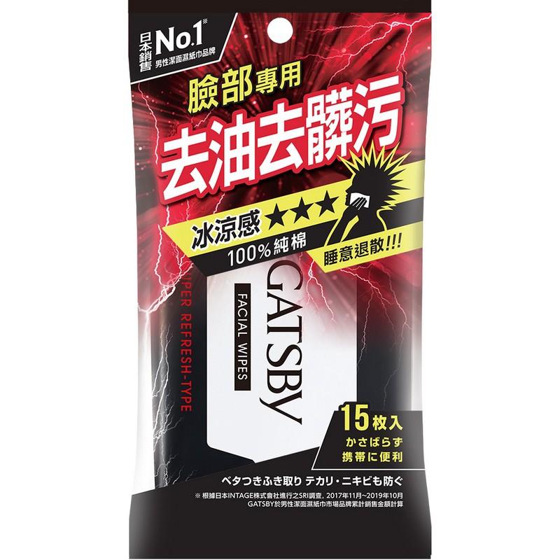 GATSBY潔面濕紙巾(極凍型)15入【康是美】