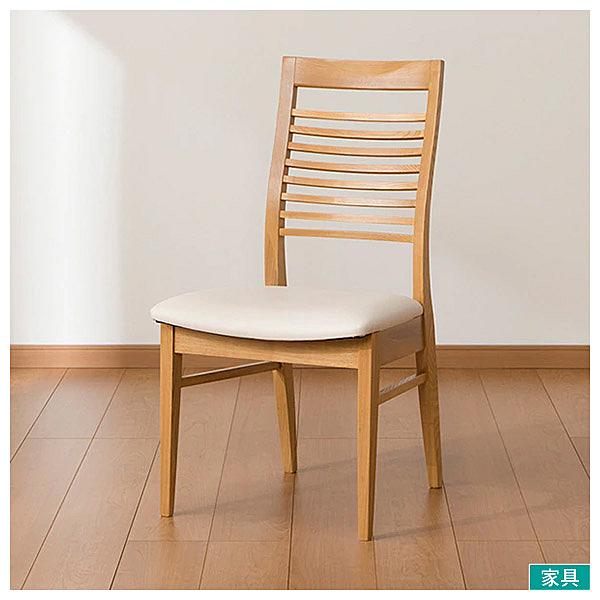 ◎實木餐椅LORRAINE2 LBR 梣木 NITORI宜得利家居