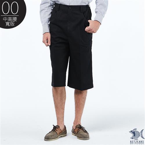 NST Jeans 純粹黑 男特大尺碼七分褲 中高腰寬版 鬆緊帶 002 9479