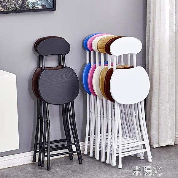 摺疊椅子家用餐椅懶人便攜休閒凳子靠背椅宿舍椅簡約電腦椅摺疊凳  聖誕節免運