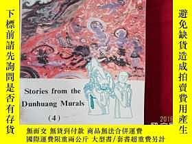二手書博民逛書店The罕見Silk Road in Cartoons(漫畫絲綢之