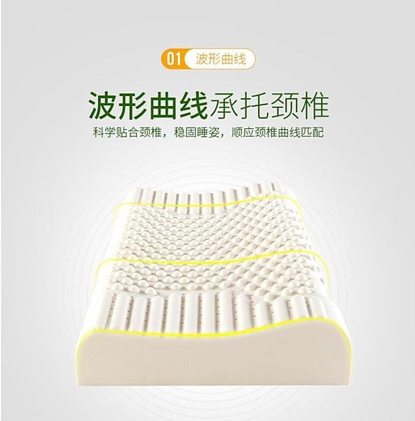 成人乳膠枕狼牙枕按摩枕天然乳膠枕枕頭 【母親節禮物】
