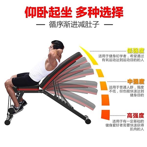 臥推凳仰臥板仰臥起坐健身器材家用腹肌板多功能折疊健身椅啞鈴凳