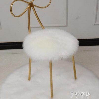仿羊毛椅墊ins蝴蝶椅墊毛椅墊圓墊加厚毛毛坐墊吧臺梳妝凳圓地墊YYP 全館特惠