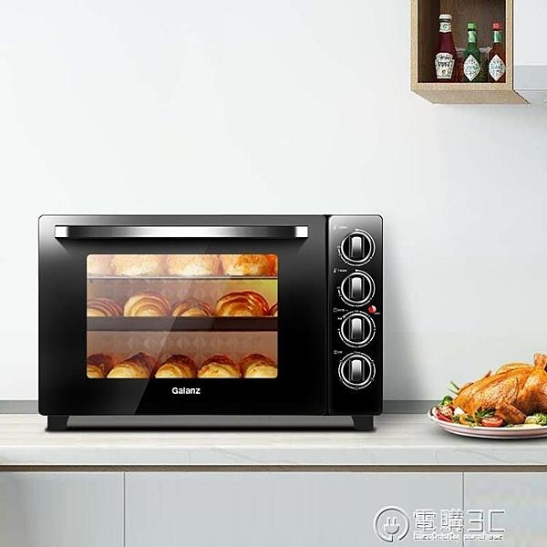 電烤箱家用商用烘焙大容量多功能全自動空氣風爐60升超大 聖誕節免運